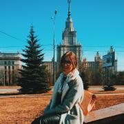 Обучение бизнес тренера в Оренбурге, Мария, 30 лет