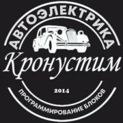 Диагностика автомобиля Fiat, Евгений, 38 лет