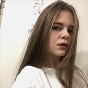 Фотографы на корпоратив в Ярославле, Дарья, 22 года