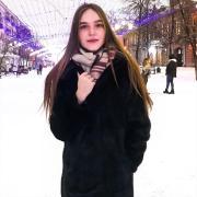 Фотосессии с животными в Челябинске, Ирина, 22 года