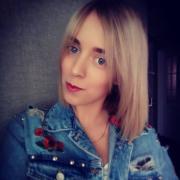 Цены заполнения профиля в Instagram, Юлия, 27 лет