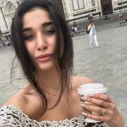 Демакияж, Анастасия, 24 года