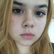 Феруловый пилинг в Астрахани, Анастасия, 23 года