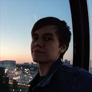 Внесение изменений на сайте, Максим, 23 года