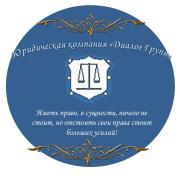 Составление протокола разногласий, Ольга, 46 лет