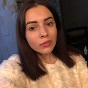 Доставка продуктов из магазина Зеленый Перекресток - Спортивная, Ирина, 22 года