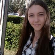 Домашний персонал в Красноярске, Екатерина, 21 год