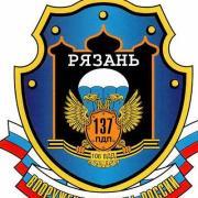 Вызов сантехника на дом в Волгограде, Александр, 33 года