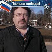 Стоимость обрешетки, Андрей, 53 года