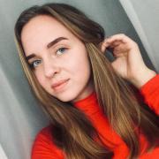 Няни в Ярославле, Ксения, 23 года