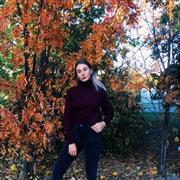 Адвокаты по коррупционным делам в Барнауле, Дарья, 24 года