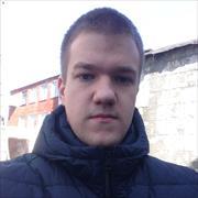 Оцифровка чертежей, Алексей, 26 лет