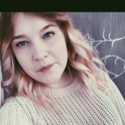 Автоюристы в Ярославле, Вероника, 22 года