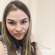 Адвокаты у метро Мякинино, Юлия, 36 лет