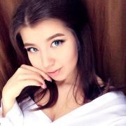 Окрашивание ресниц хной, Екатерина, 26 лет