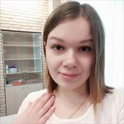 Красота и здоровье в Омске, Екатерина, 29 лет