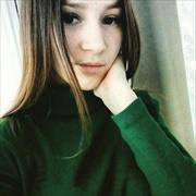 Уборка территории в Томске, Вероника, 23 года