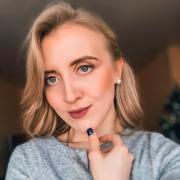 Няни в Новосибирске, Анастасия, 23 года