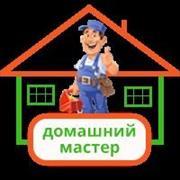 Стоимость демонтажа дома и вывоза мусора в Перми, Василий, 25 лет