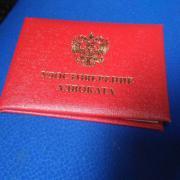 Бизнес-адвокаты в Саратове, Иван, 33 года