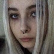 Фотосессия портфолио в Самаре, София, 21 год