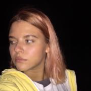 Услуги юриста по уголовным делам в Барнауле, Юлия, 22 года