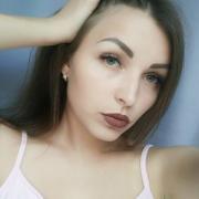 Услуги пирсинга в Краснодаре, Мария, 27 лет