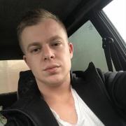 Ремонт Apple в Краснодаре, Вадим, 26 лет