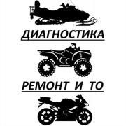 Ремонт мотоциклов, Антон, 34 года