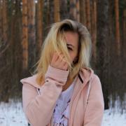 Мойка фасадов в Ярославле, Анастасия, 23 года
