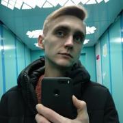 Обучение этикету в Ярославле, Владимир, 28 лет