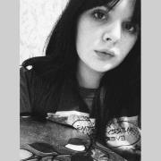 Стилисты в Уфе, Элиза, 23 года