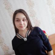 Химчистка в Перми, Лиана, 20 лет