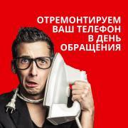 Ремонт телефона в Хабаровске, Олег, 32 года
