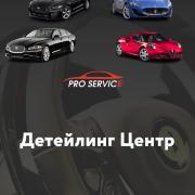 Капитальный ремонт двигателей в Волгограде, Тигран, 24 года