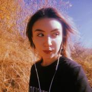 Фотопечать в Томске, Алена, 21 год