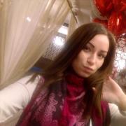 Аренда тентов в Астрахани, Екатерина, 29 лет