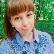 Подготовка кFCE, Екатерина, 27 лет