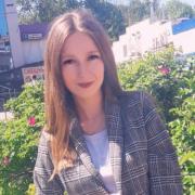 Купить реферат в Набережных Челнах, Юлия, 27 лет