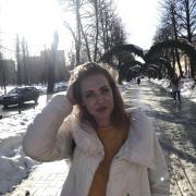 Проведение промо-акций в Ярославле, Валерия, 20 лет