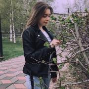 Няни в Нижнем Новгороде, Юлия, 20 лет