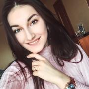 Временные татуировки, Анастасия, 22 года