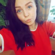 Цены заполнения профиля в Instagram, Ольга, 24 года
