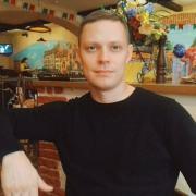 Эко уборка в Астрахани, Андрей, 33 года