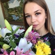 Юристы по трудовым спорам в Оренбурге, Юлия, 23 года