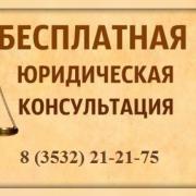 Налоговые юристы в Оренбурге, Павел, 40 лет