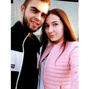 Красота и здоровье в Омске, Кристина, 23 года