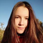 Няни в Набережных Челнах, Айнара, 26 лет
