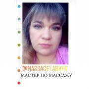 Массаж в Хабаровске, Наталья, 37 лет