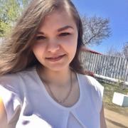 Услуги гувернантки в Хабаровске, Мария, 23 года
